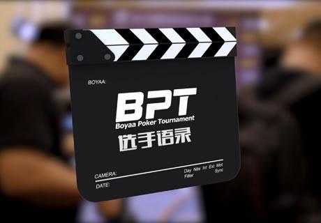 2015 BPT Player interviews